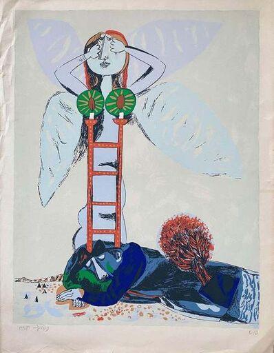 Naftali Bezem, 'Untilted', 20th Century