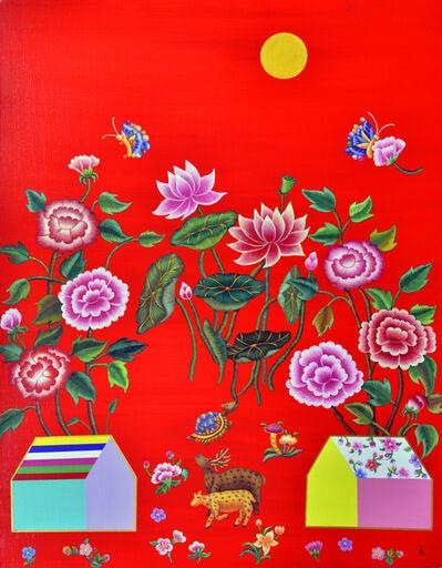 Sook Jung Kim, 'Affection, 오랜여행-정', 2016