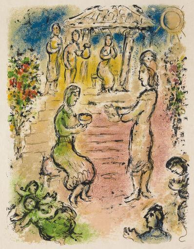 Marc Chagall, 'Alcinous' Palace (M.768, L'Odyssée)', 1974