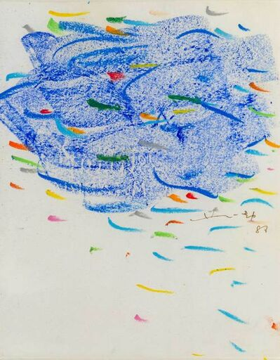 Hsiao Chin 蕭勤, 'Untitled', 1987