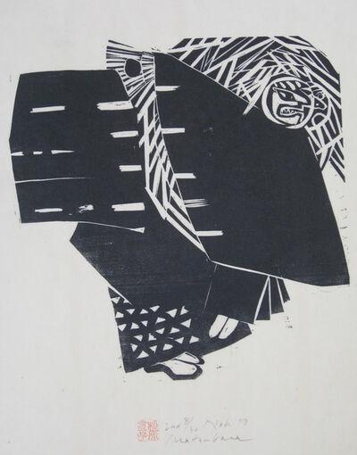 Naoko Matsubara, 'Noh', 1977