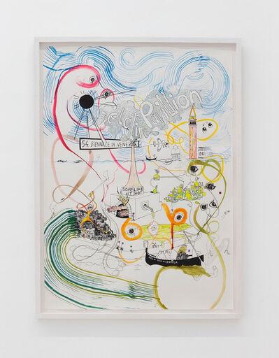 Gelitin, 'gelatin pavillon - some like it hot', 2011