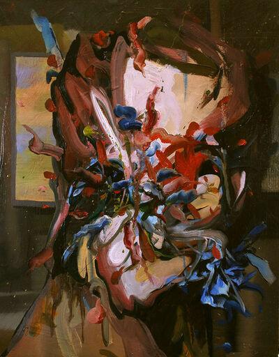 Jeremiah Palecek, '#82', 2017
