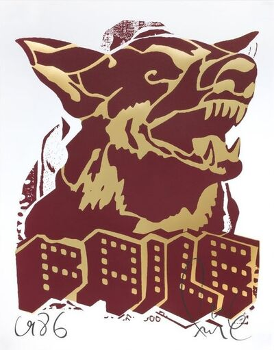 FAILE, 'Faile Dog Red / Gold', 2018