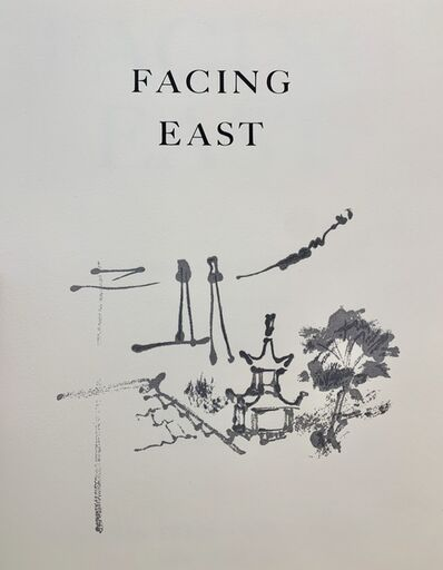 Jack Levine, 'Facing East', 1970
