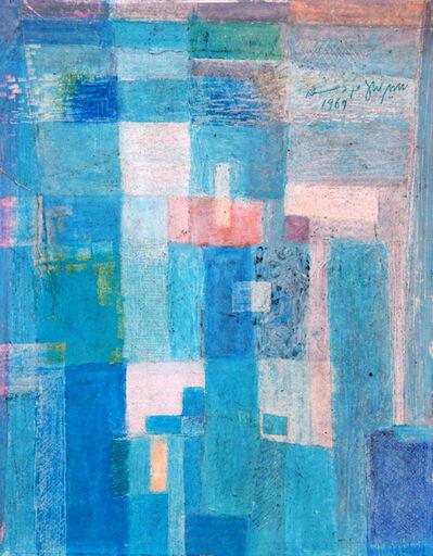 Samir Salameh, 'Untitled', 1969