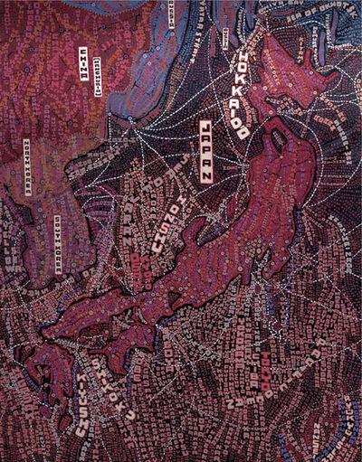 Paula Scher, 'Japan', 2004