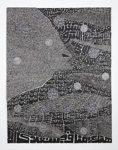 Fathi Hassan, 'Pierce the Desire', 2013