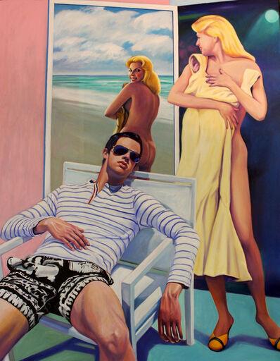 George Oswalt, 'Virtual Reality', 2017