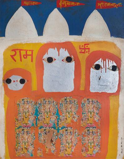 Bhupen Khakhar, 'Interior of a Hindu temple III', 1975