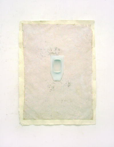 Paolo Radi, 'Amnesia', 2008