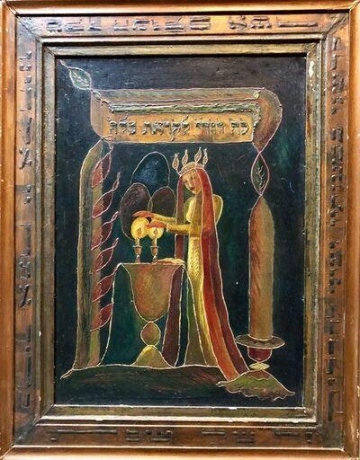 Alexander Raymond Katz, 'Mixed Media Modernist Sculptural Judaica Painting SHABBAT CANDLES', Mid-20th Century