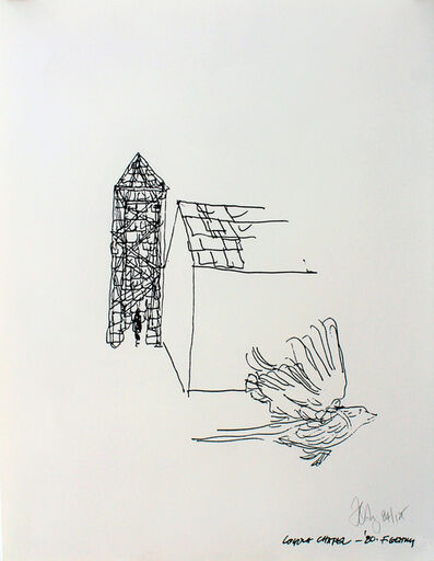 Frank Gehry, 'Loyola Law School - The Chapel', 1980