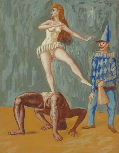 Raúl Anguiano, 'Untitled (Circus Act)', 1943