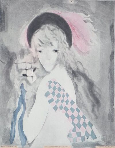 Marie Laurencin, 'Woman with a monkey', 20th  Century