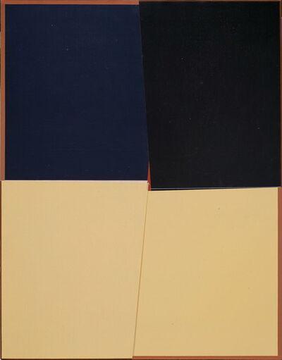 Qian Jiahua, 'Gap', 2015
