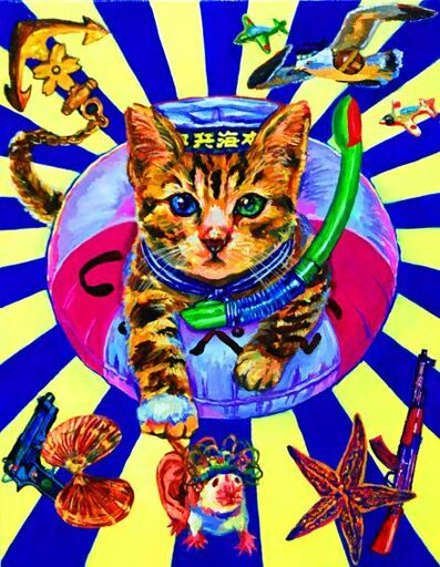 Yukiko Hata, 'Boot Camp of the New Cat Recruits', 2019
