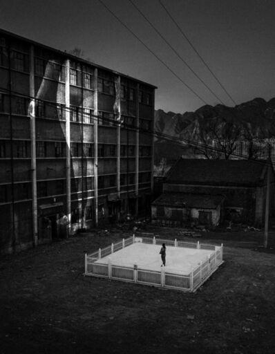 Jin Shien, 'Alpha City', 2017