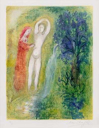 Marc Chagall, 'Daphnis et Chloe au Bord de la Fontaine, from Daphnis et Chloe', 1961