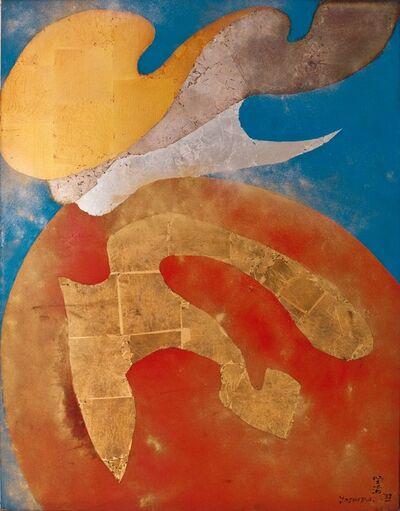 Kenji Yoshida, 'La Vie ', 1993