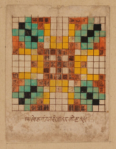 Unknown Artist, 'Yantra', Early 20th c.
