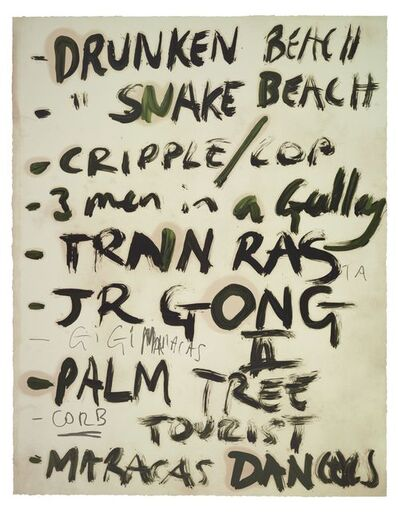 Peter Doig, 'Drunken Beach', 2016
