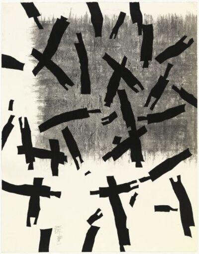 Wang Huai-Qing, 'Searching', 2008