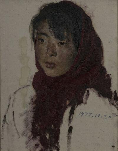 Chen Danqing, 'Jiangsu village girl', 1977