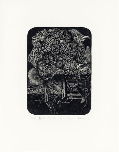 Kobayashi Keisei, 'Remains-No.1', 1977