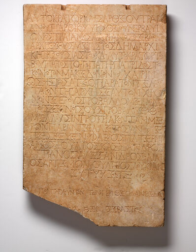 'Tablet with Greek Inscription of Letter from Emperor Hadrian to Common Assembly of Macedonians', 136 -137 CE