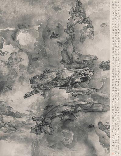 Tai Xiangzhou 泰祥洲, 'Everlasting Nature', 2017