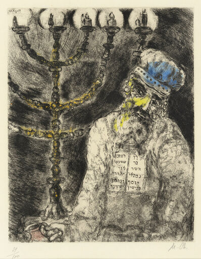 Marc Chagall, 'Aaron and the seven-armed candlestick', 1931-1939