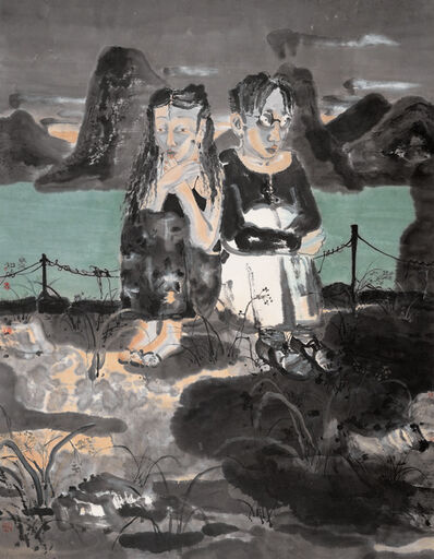 Liu Qinghe, 'Here I Am', 2001