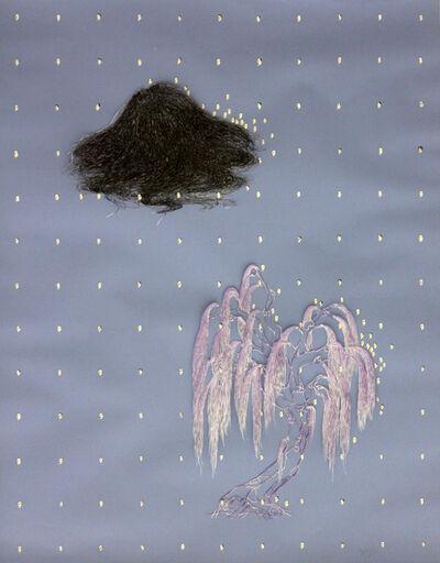 Wu Jian'an 邬建安, 'Lake Hill 湖山', 2014