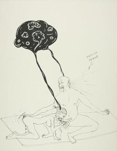Thaddeus Strode, 'DOS', 1992