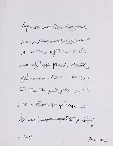 Judit Reigl, 'Ecriture d'après musique (Hayden)', circa 1960