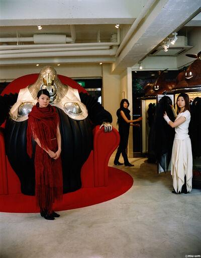 Jung Yeondoo, 'Tokyo Brand City_ Issay Miyake Fete', 2002
