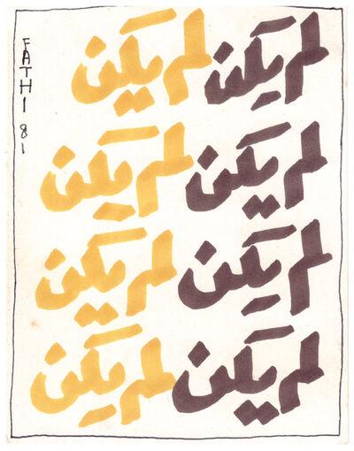 Fathi Hassan, 'Untitled ', 1981
