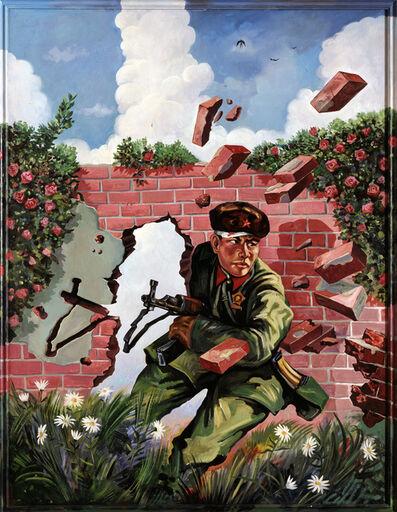 Milan Kunc, 'Der junge Soldat', 1974–1975