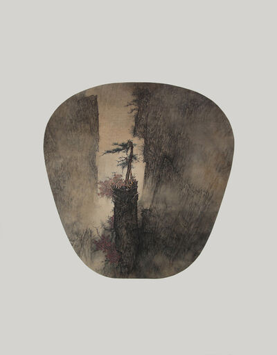 Li Huayi, 'A Pine at the Peak', 2011