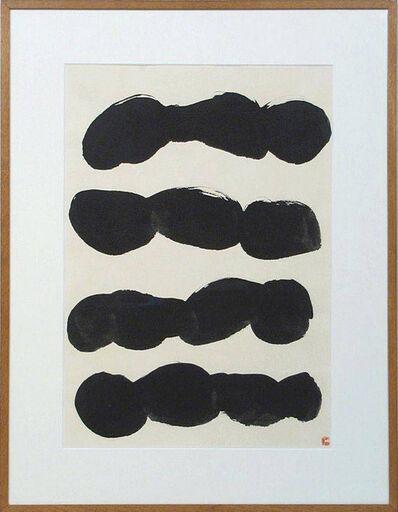 Takeo Yamaguchi, 'Untitled'