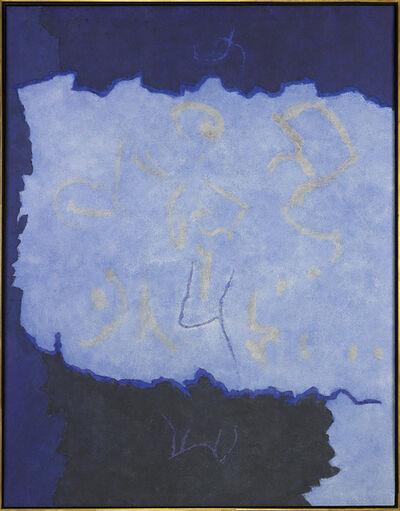 Theodoros Stamos, 'Infinity Field (from the Cretan Series)', 1983