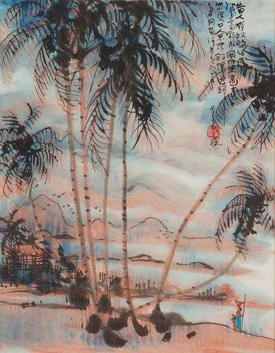 Huang Yao, 'Sunset', 1955