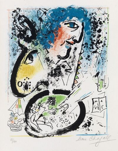 Marc Chagall, 'Autoportrait à la Palette - Self Portrait with his Palette', 1960