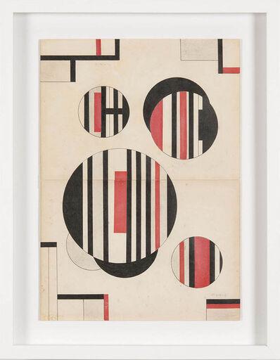 Sandu Darie, 'Untitled Columna Espacial', ca. 1950