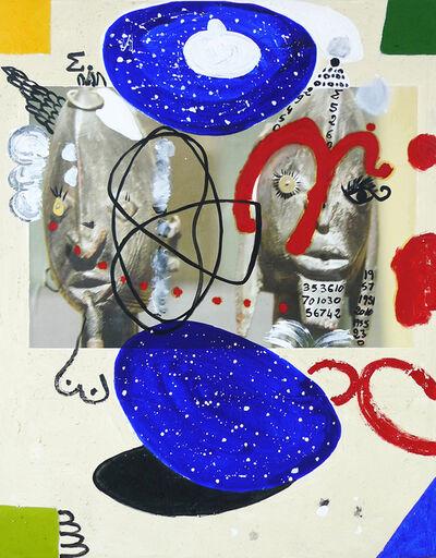 Ouattara Watts, 'Lovers', 2009