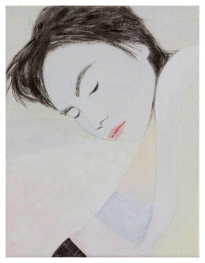 Rosilene Luduvico, 'Fuzzy Bird', 2019