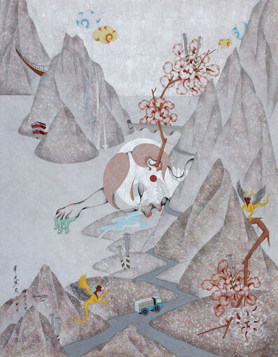 Chien-Chiang Hua, 'Family Separation- A Cave', 2014