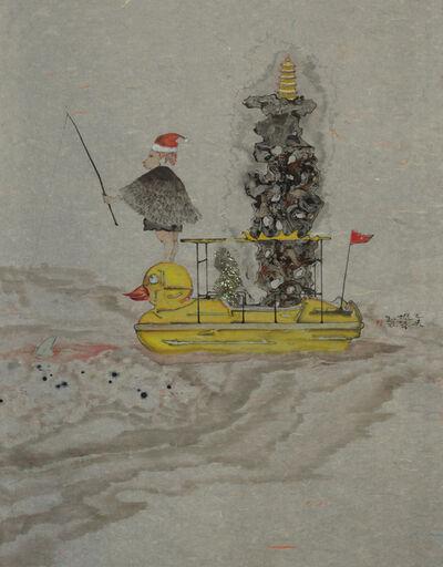 Zhenhua He, 'River Crossing Plan No. 7', 2015