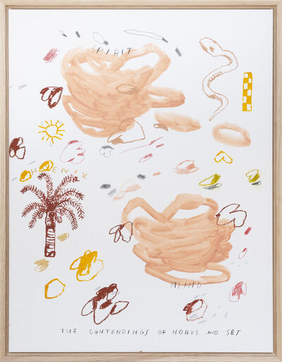 Heath Newman, 'The Contendings of Horus and Set', 2019
